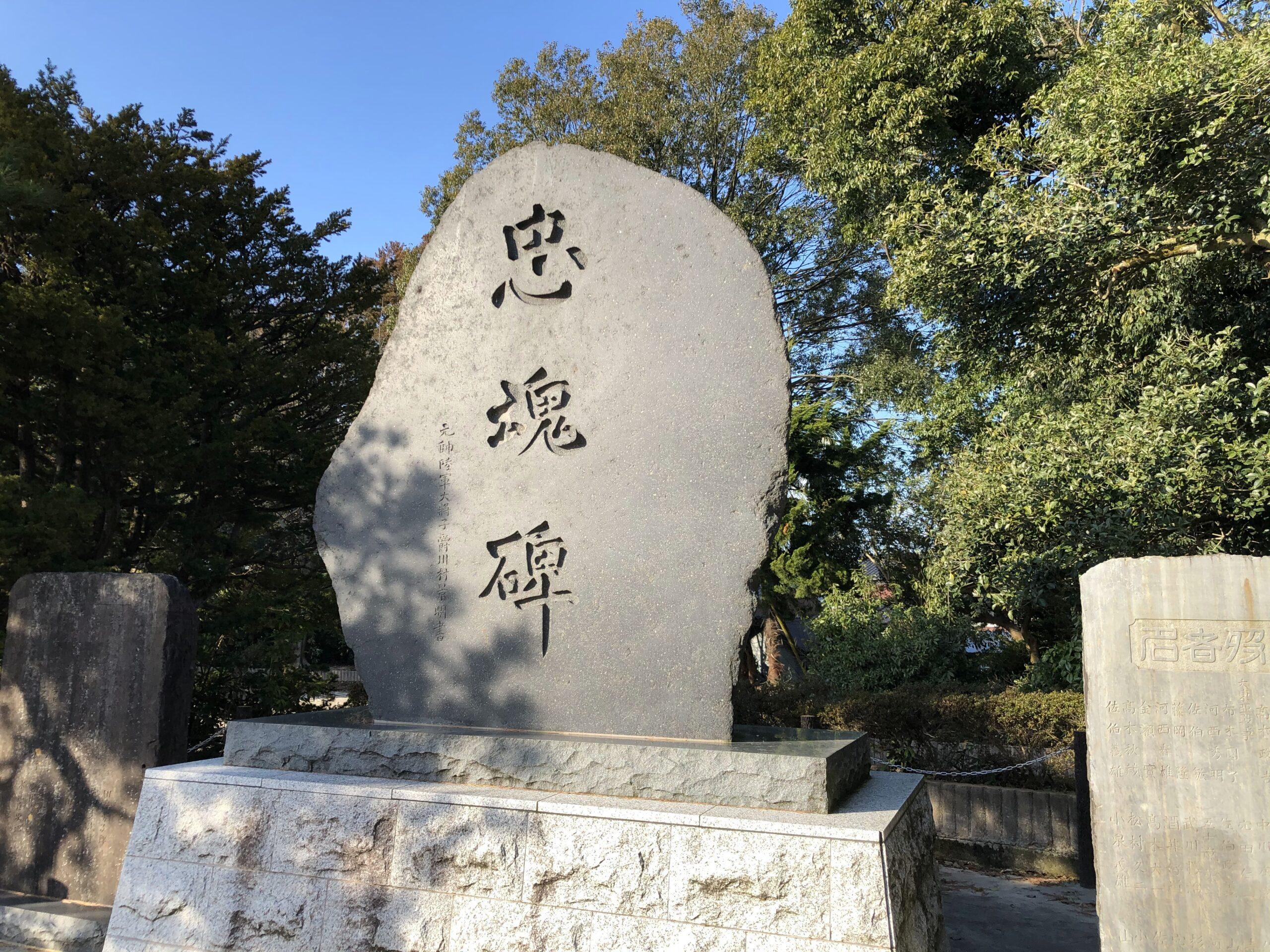 日枝社・八坂社(富山市八町の氏神神社)05