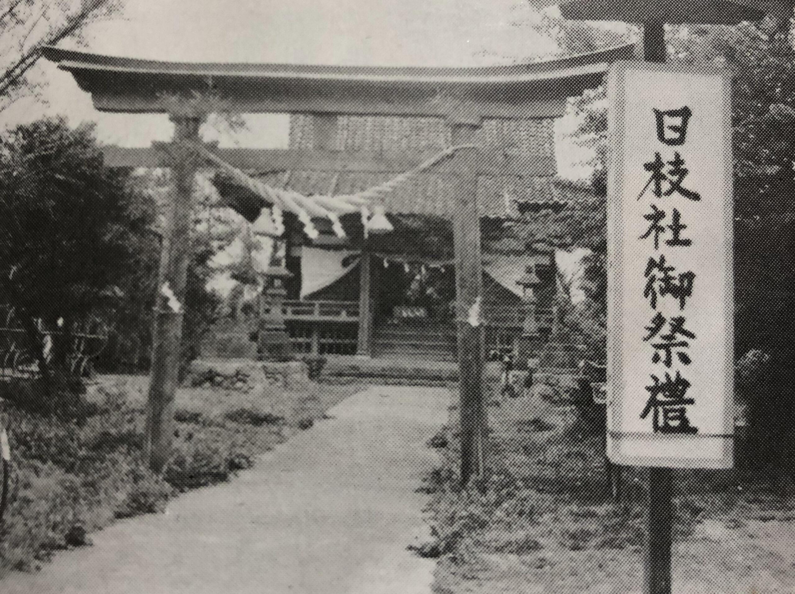 日枝社・八坂社(富山市八町の氏神神社)07