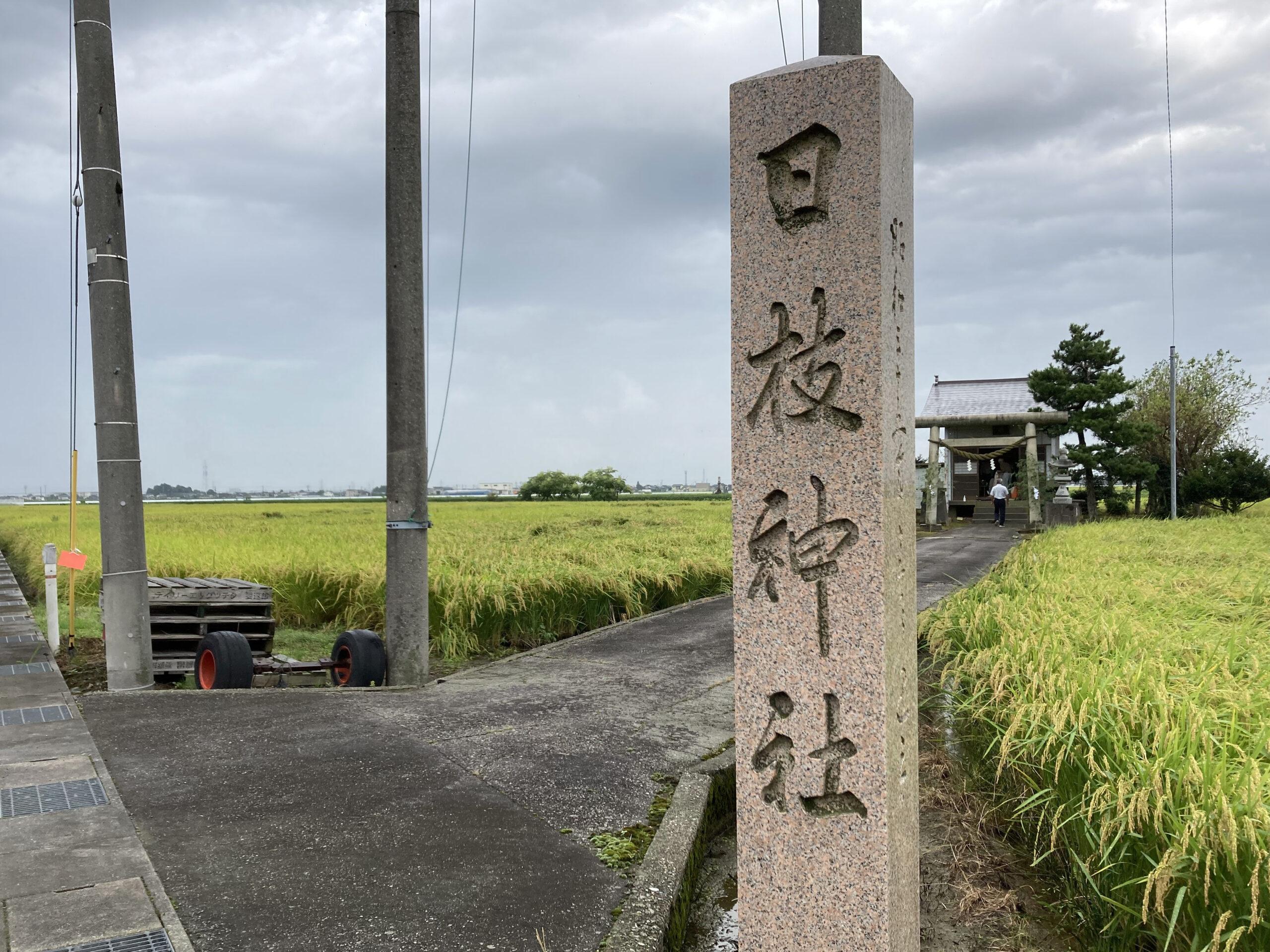 日枝社(富山市呉羽野田の氏神神社)02