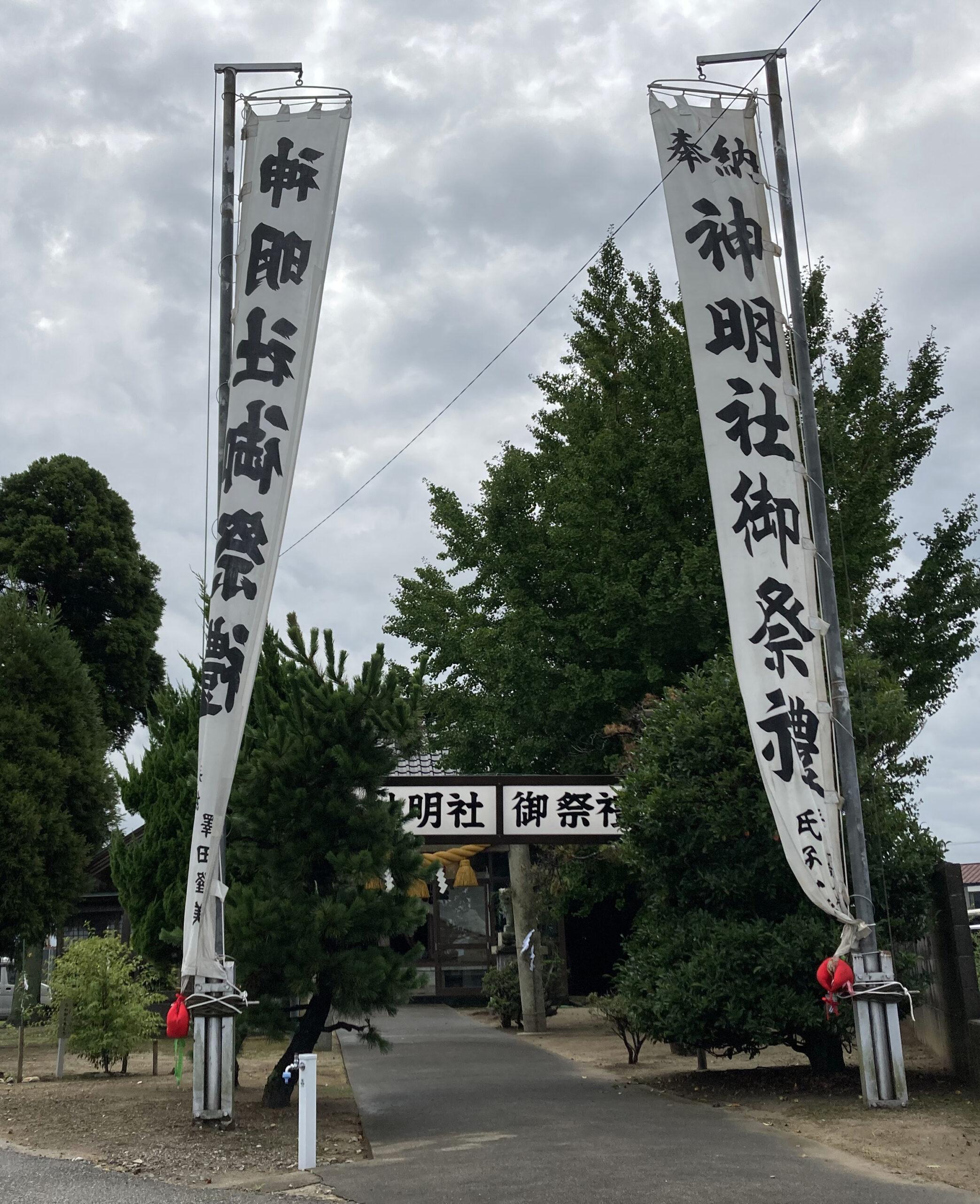 神明社(射水市七美穴場の氏神神社)02